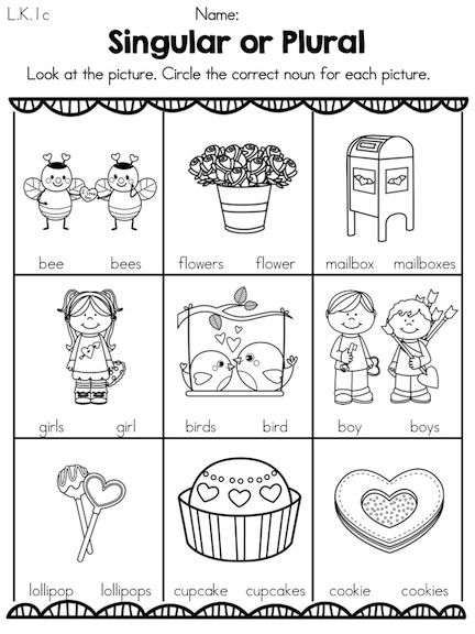 Valentine S Day Kindergarten Literacy Worksheets