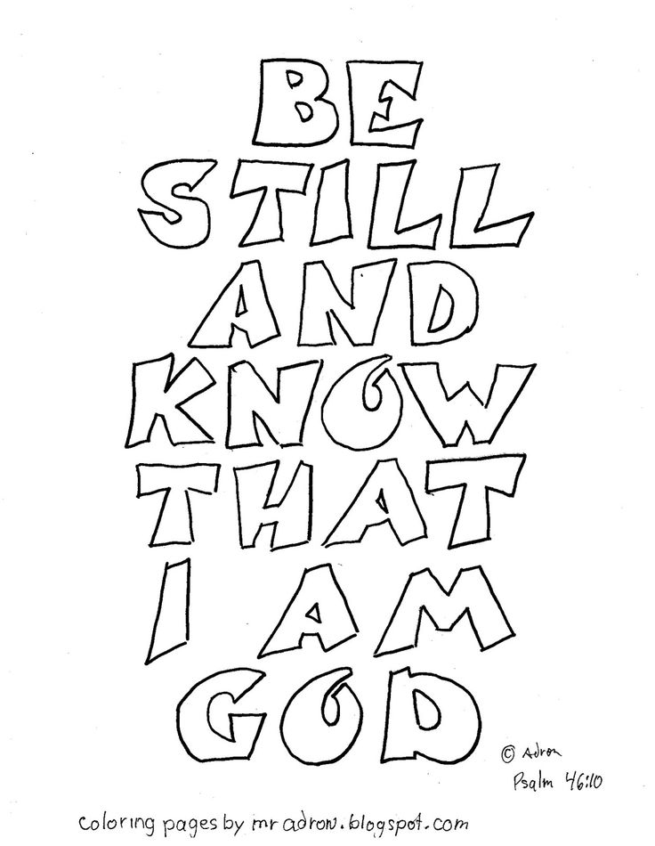 Coloring Pages for Kids by Mr. Adron: Psalm 46:10 Coloring