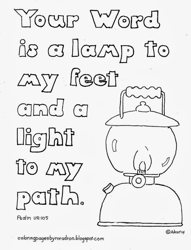 Coloring Pages for Kids by Mr. Adron: Your Word Is A Lamp