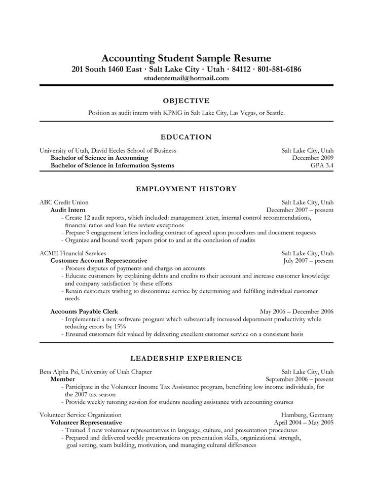 25 best ideas about Resume objective examples on Pinterest  Good objective for resume