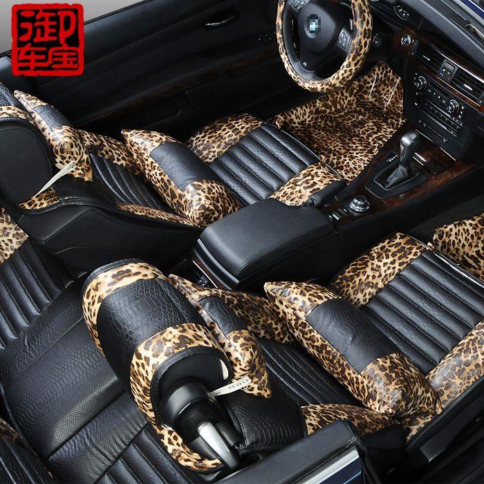 Leopard Car Seat Covers Car Leopard Print Car Seat Four