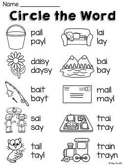 Make Your Own Spelling Worksheets For Kindergarten