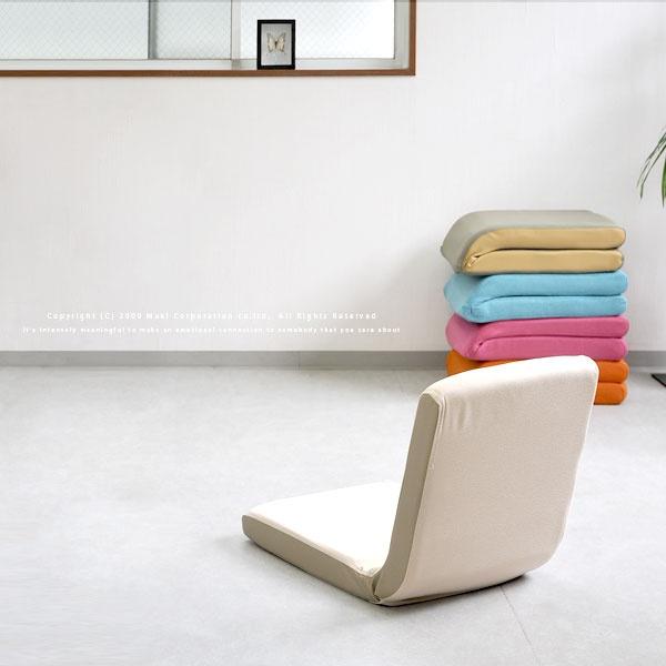 Legless floor chair  Dear Santa Mom and Boyfriend