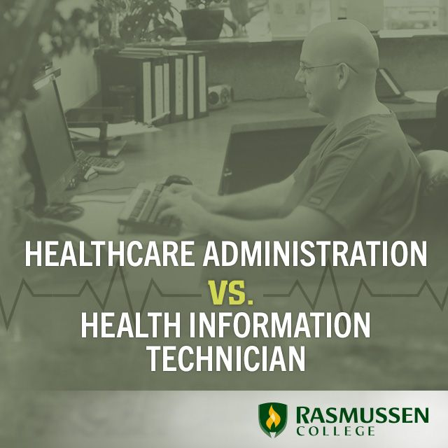 Clear the confusion between healthcare administration and health information technology