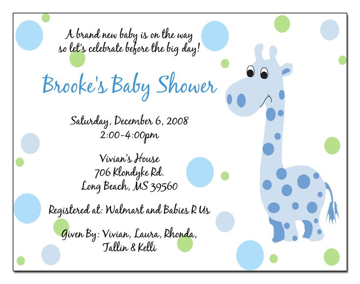 baby born announcement email