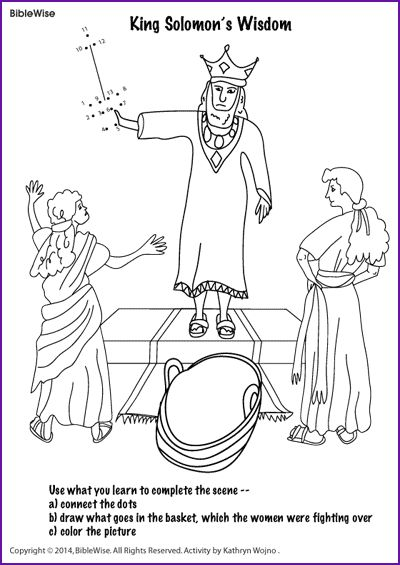 King Solomon Asks For Wisdom Coloring Page Sketch Coloring