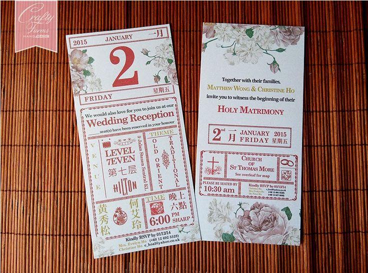 Wedding invitation cards designs invitationjpg 25 best ideas about wedding card design on stopboris Gallery