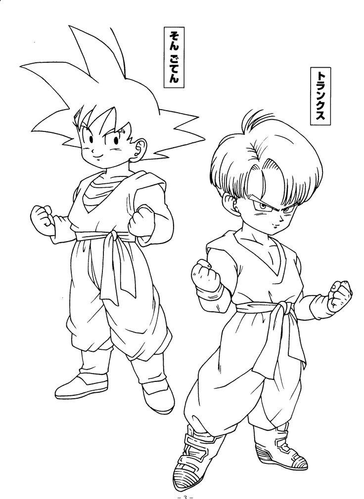 Dragon ball z trunks goten via dragon ball coloring page