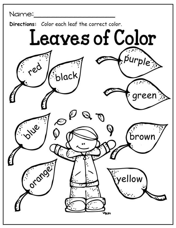 20 best images about color word worksheets on Pinterest