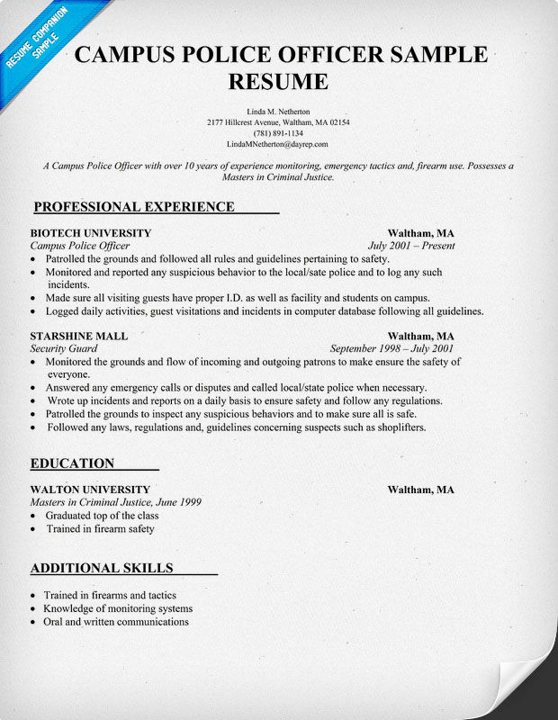 Campus #Police Officer Resume Sample #Law Resumecompanion