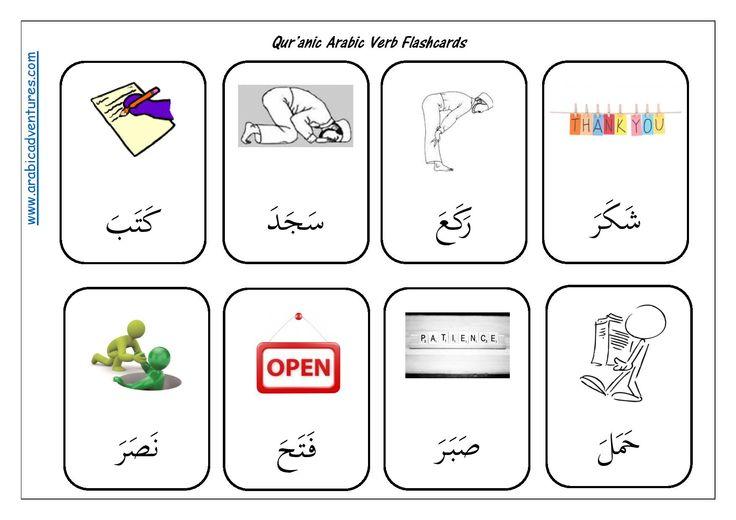7925 best ideas about apprendre l'arabe on Pinterest
