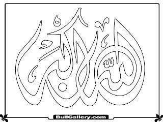 Allah, Coloring pages and Coloring on Pinterest