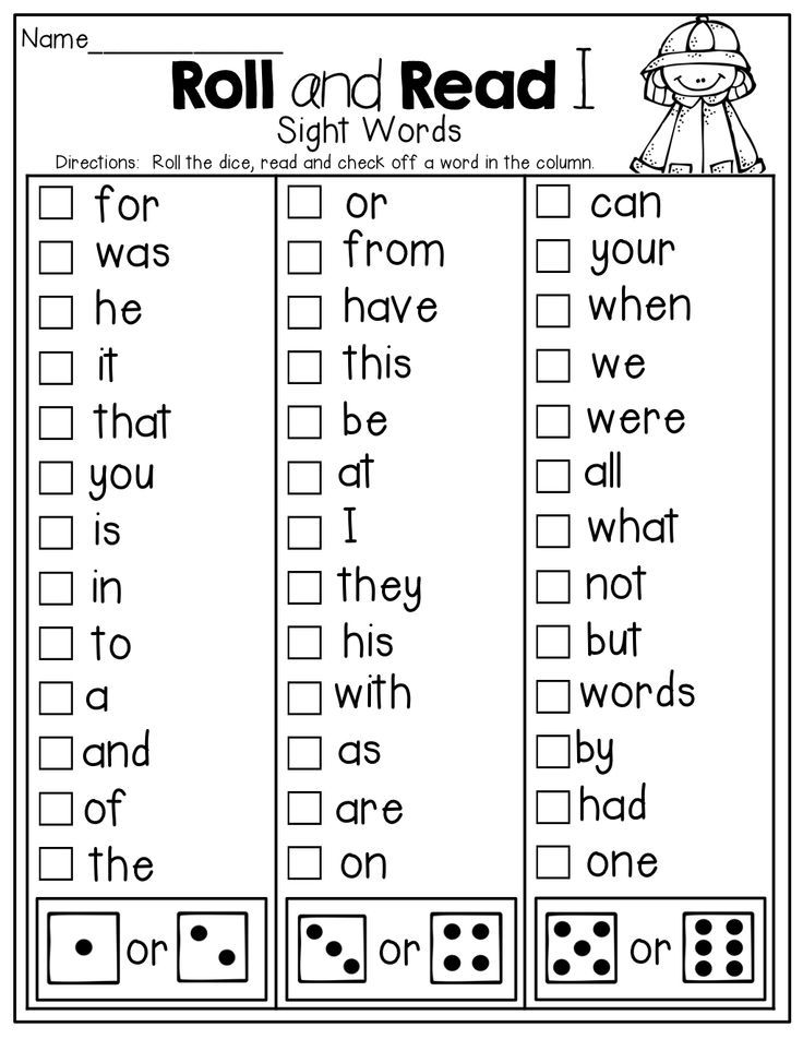 25+ best ideas about Kindergarten sight words on Pinterest