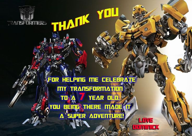 Transformer Thank You Card Thank You Cards Birthday