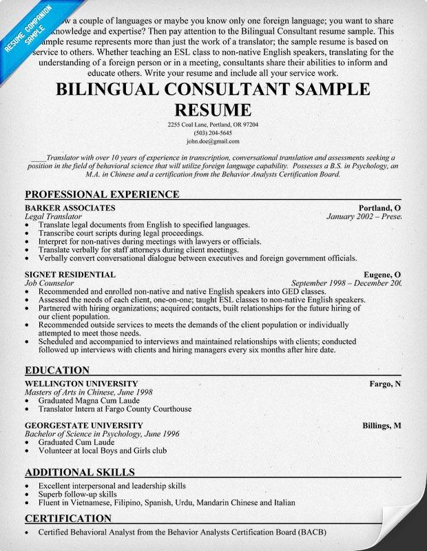 resume bilingual skills sample