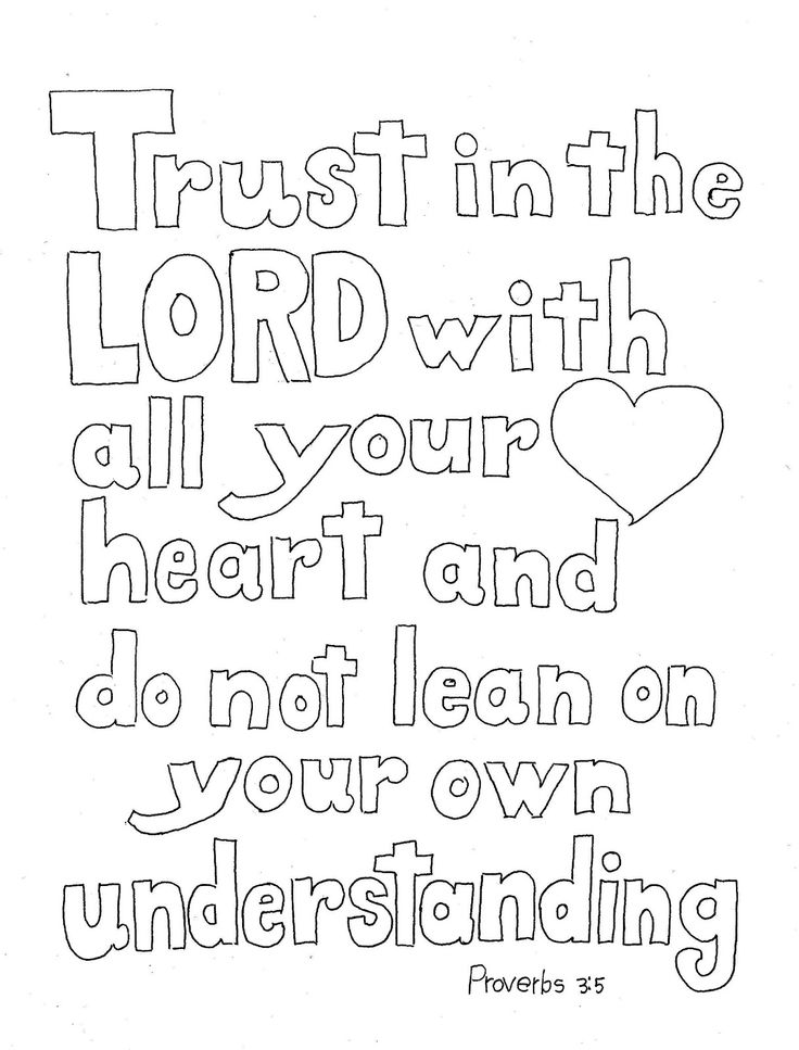 Proverbs 3 5 6 Coloring Page Coloring Pages