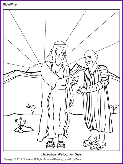 Httpsgedong Herokuapp Compostacts 17 The Unknown God Coloring