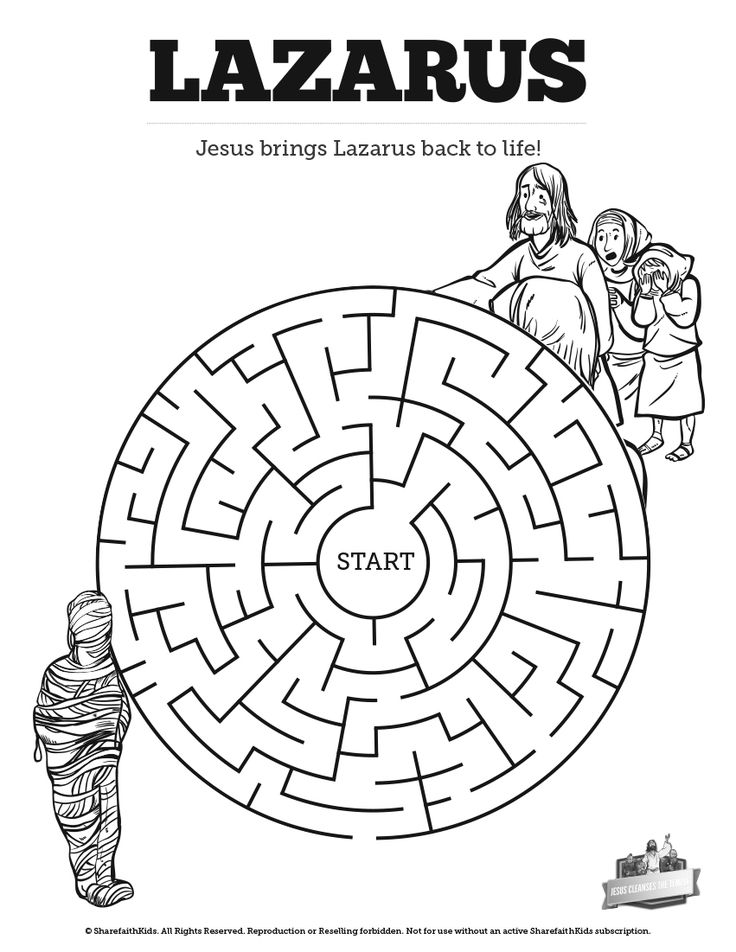 John 11 Lazarus Bible Mazes: Can your kids navigate each