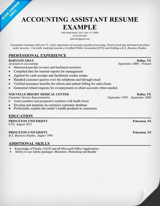 Accounting Assistant Resume Sample  Resume Samples Across