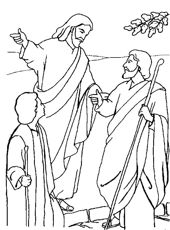 17 Best images about The Emmaus Disciples; Mark 16:12-13