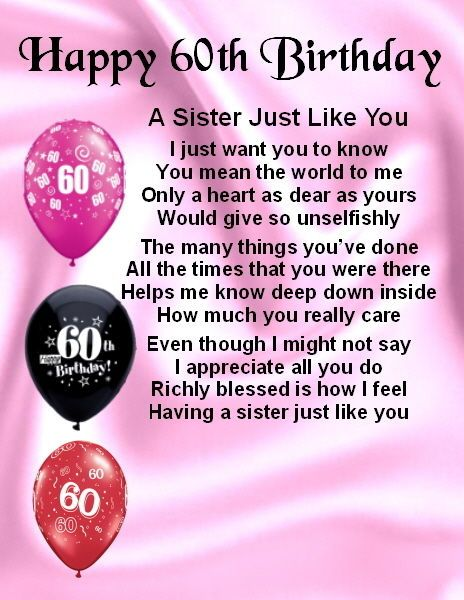 Details About Fridge Magnet Personalised Sister Poem 60th Birthday FREE GIFT BOX