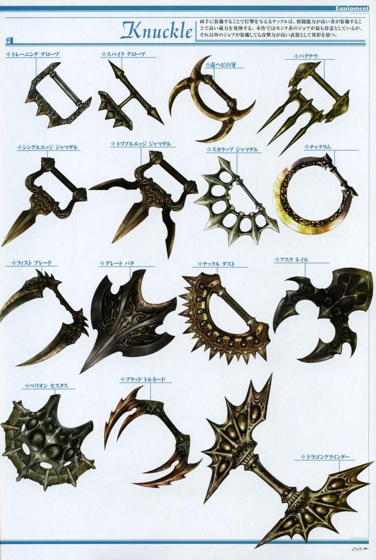Weapon Concepts  Lineage 2 Concept Art