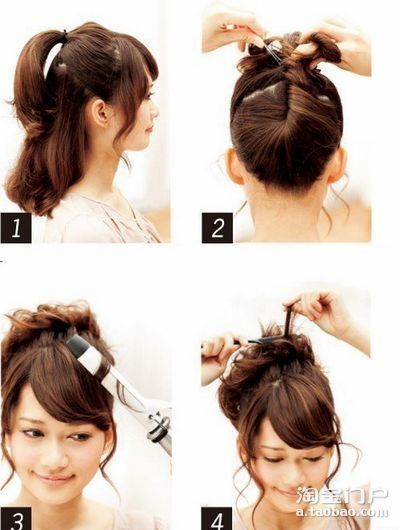 94 Best Images About Korean Hair On Pinterest Ulzzang Makeup