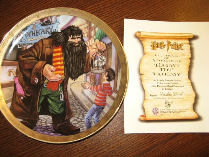 168 Best Images About Harry Potter Collectibles On