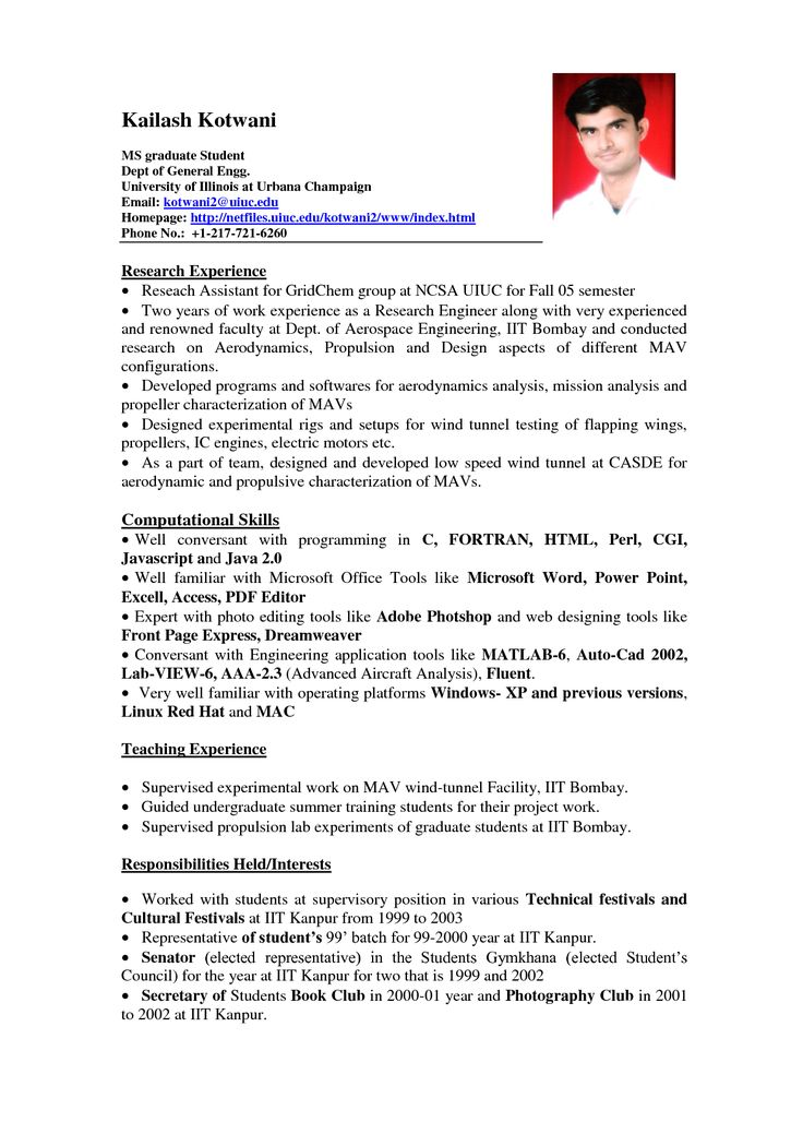 job resume template college student