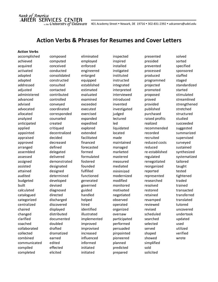 Action Verbs Phrases for Resumes and Cover Letters  education lesson plans  Pinterest  Action