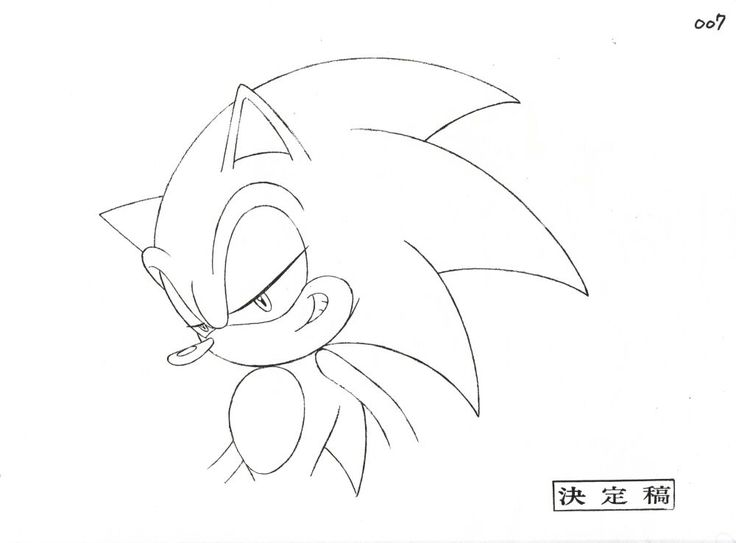 Cheating Coloring Pages Coloring Pages