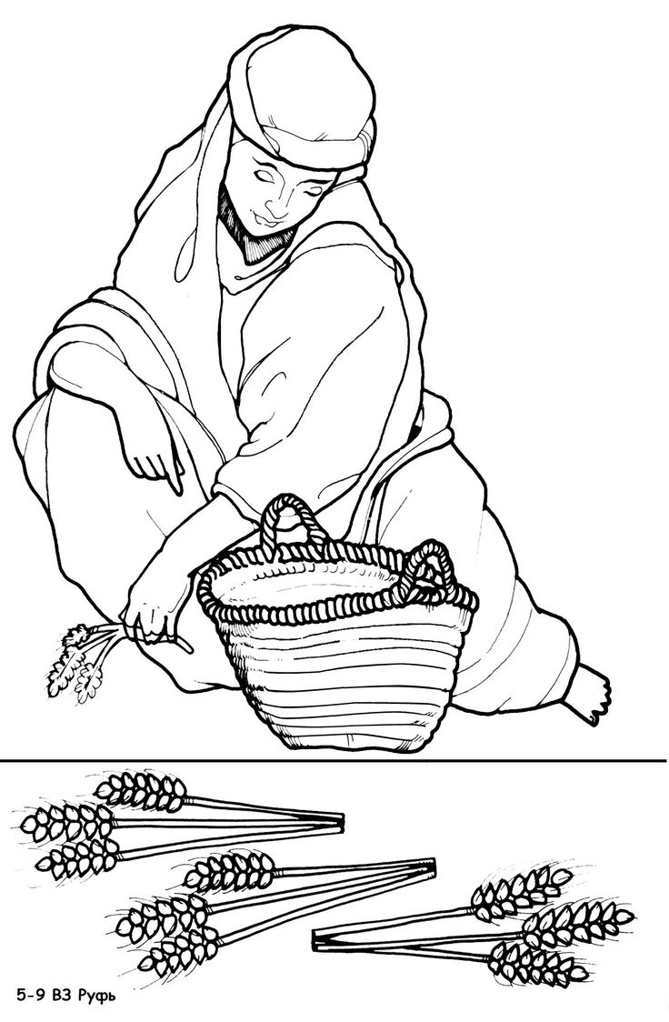 Ruth Bible Coloring Pages Texture Coloring Pages