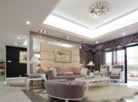 Top 25+ best Pop ceiling design ideas on Pinterest ...