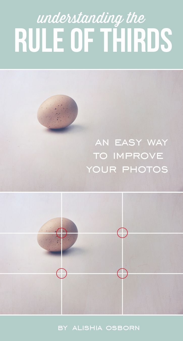 One of the easiest ways to improve your photography is to apply the rule of thirds when shooting. Learn more about this