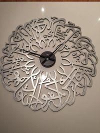 17 Best ideas about Islamic Wall Art on Pinterest ...