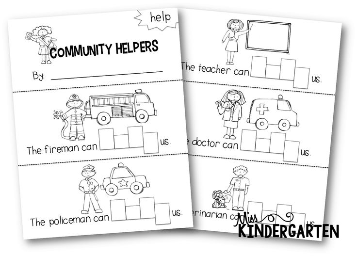 11 best images about Community Helpers on Pinterest