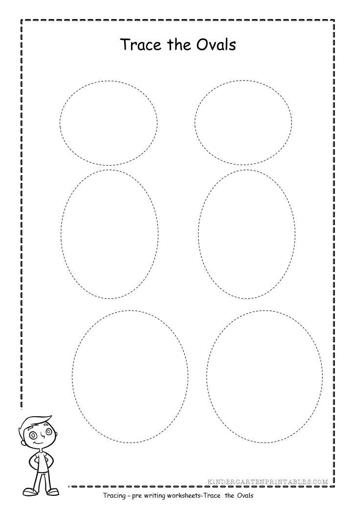 oval tracing worksheet free printable Oval tracing