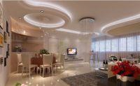 Modern Ceiling Design for Dining Room | Modern Ceiling ...