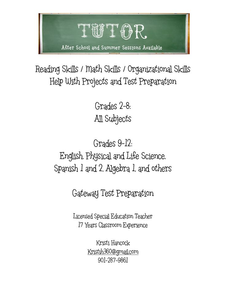 13 Best Images About Tutoring On Pinterest  English Language, Preschool Letters And Summer School