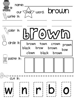 Dolch Word Primer Sight Word List Practice (52 WORDS