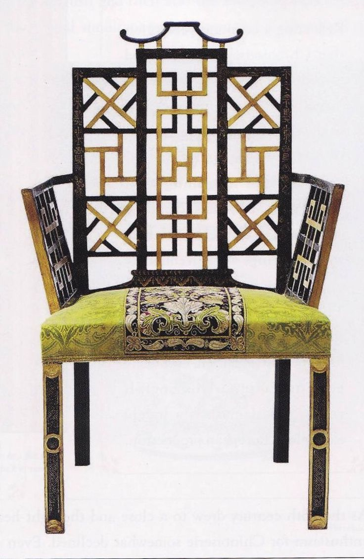 Chinese Chippendale chair by John Linnell 18th century