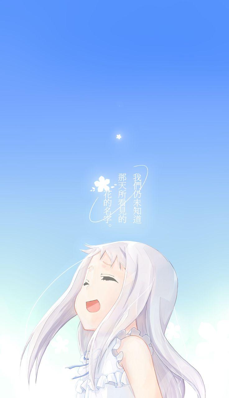Sad Heart Girl Wallpaper Menma Anohana Anohana Pinterest Anime And Manga