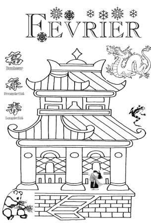 Thème de Février: La Chine, autour d'un album...mais pas