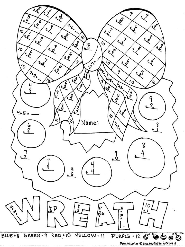 50 best images about Math Coloring Sheets on Pinterest