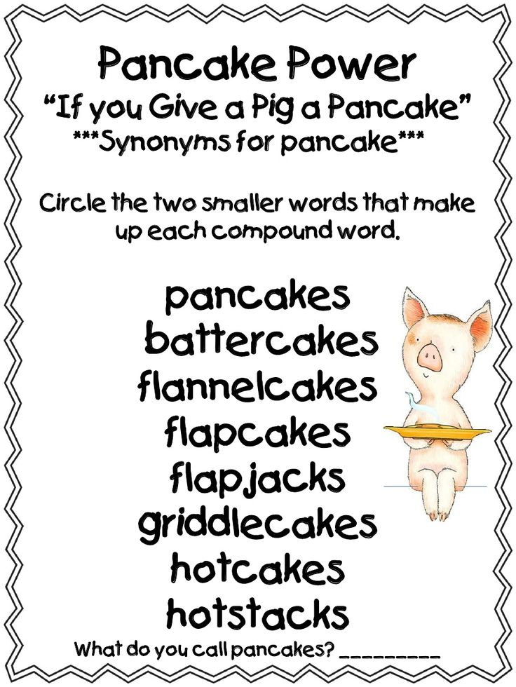 if you give a pig a pancake art activity