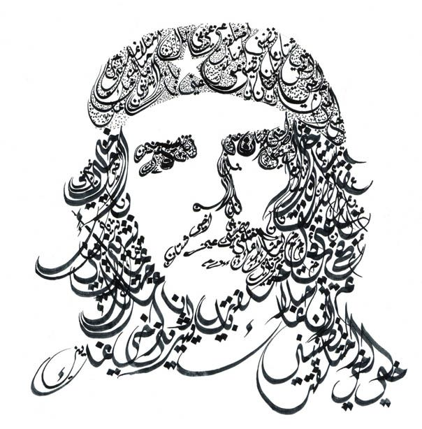 Google Image Result for http://www.calligraphy-arabic.com