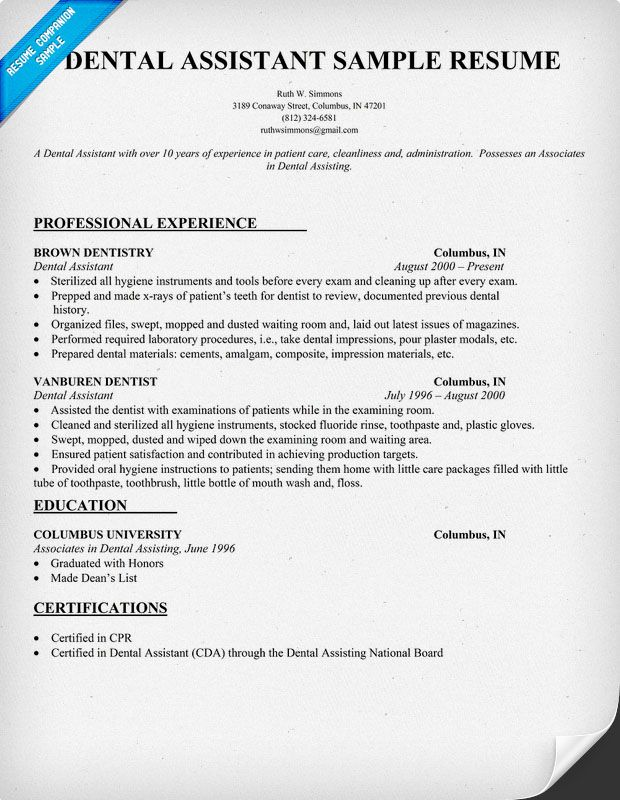 Resume Examples Of Dental Assistant - frizzigame