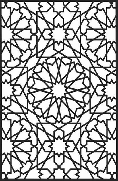 10 Best images about geometric patterns on Pinterest
