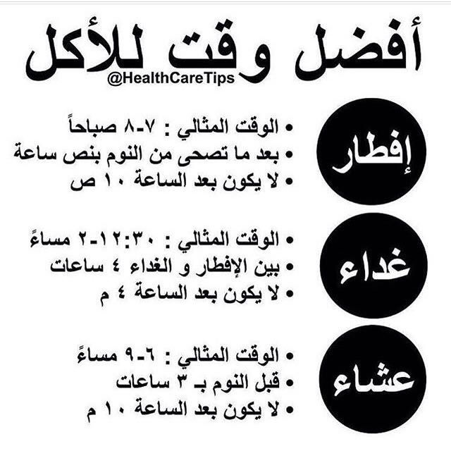 17 Best images about Learn Arabic with Laura on Pinterest
