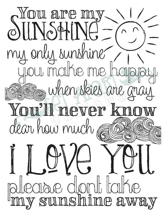 You Are My Sunshine Print (Instant Download, Print from